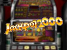 Играйте в игровой автомат 777 Джекпот 2000 ВИП