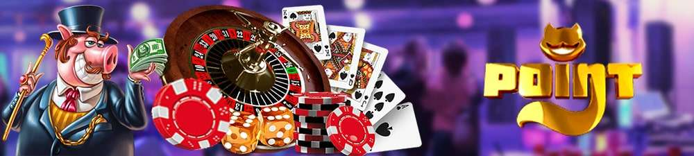 Играть в азартные игры с выводом денег